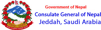Consulate General of Nepal - Jeddah, Saudi Arabia